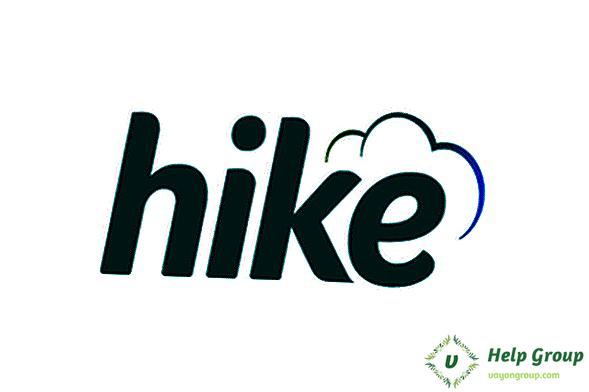 Hike POS User Reviews, Preise & beliebte Alternativen